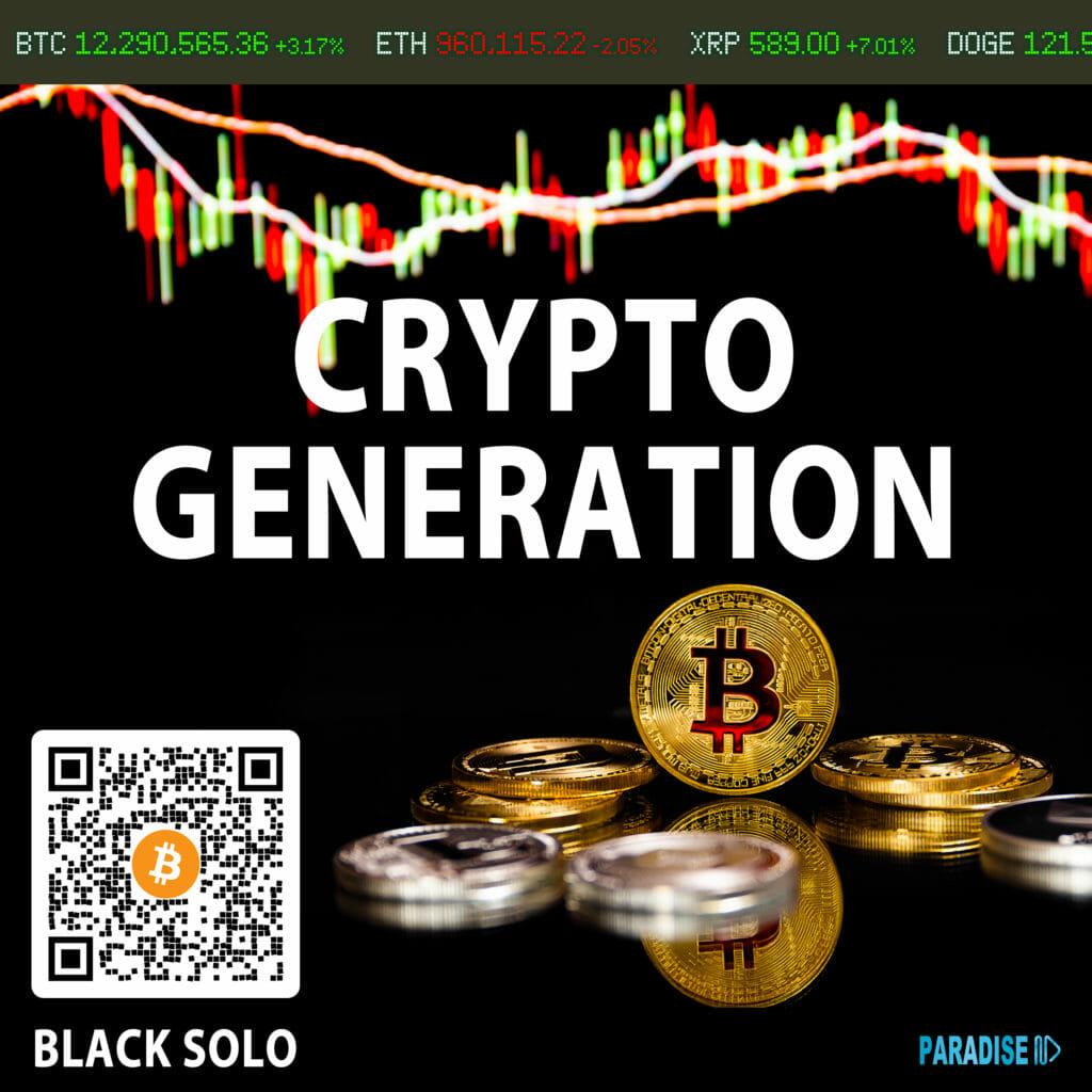 Crypto Generation